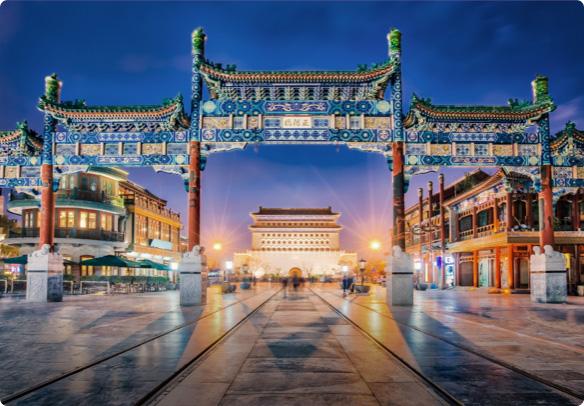 Beijing office