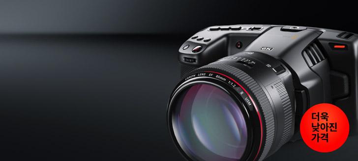 New Low Price Blackmagic Pocket Cinema Camera 6K