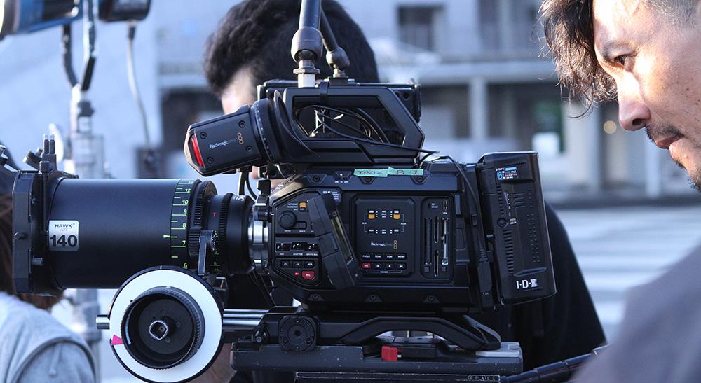 Media Blackmagic Design