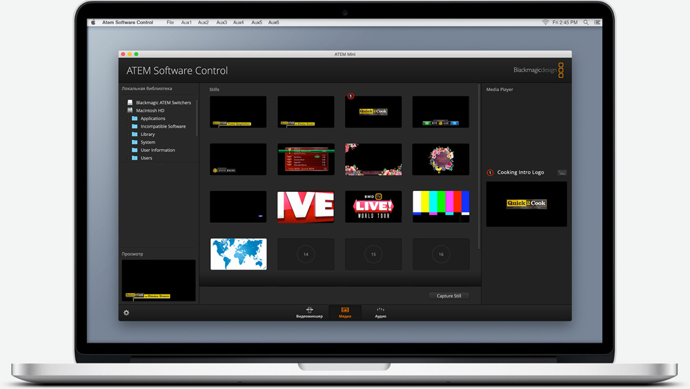 ATEM Software Control Media Screen.