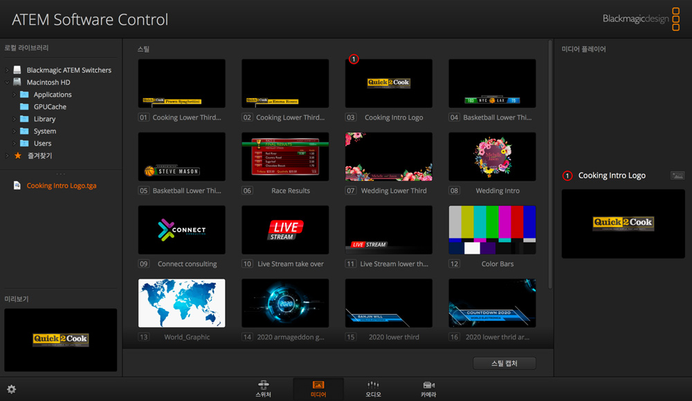 Drag and drop media to use it with your switcher!