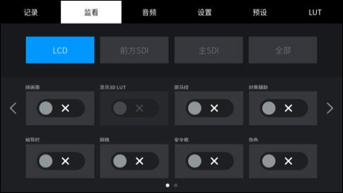 Simplified Recording Setup