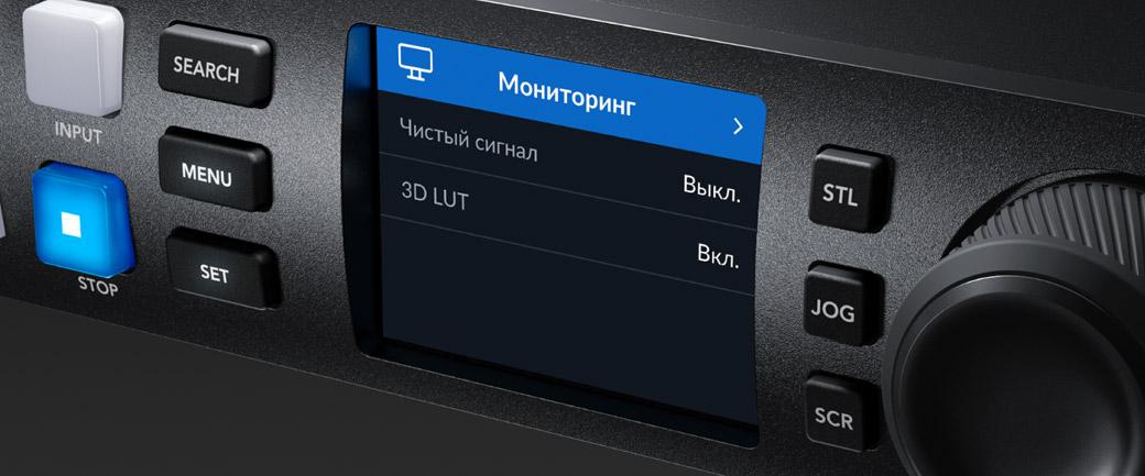 Monitor Dark Menu
